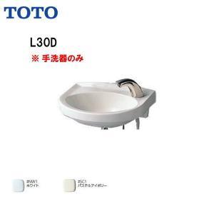 品番: L30D / TOTO:洗面器 壁掛手洗器(平付) 手洗器本体のみ |msi