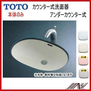 品番: L546U / TOTO:パブリック 楕円形洗面器 アンダーカウンター式 送料無料|msi