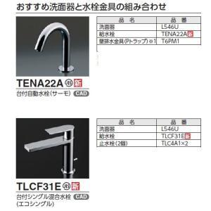 品番: L546U / TOTO:パブリック 楕円形洗面器 アンダーカウンター式 送料無料|msi|04