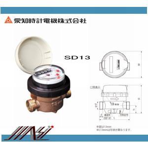 品番: SD13 / 愛知時計: 指示部回転式水道メーター (上水ネジ)|msi