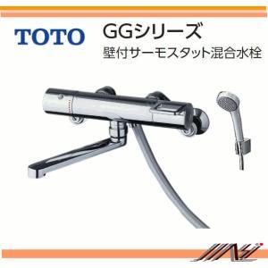 品番: TMGG40E / TOTO:浴室水栓 GGシリーズ 壁付きサーモスタットシャワー msi