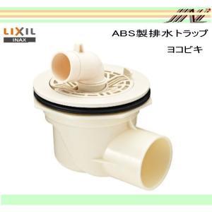★品番: TP-52 / INAX:部材 ABS製排水トラップ ヨコビキ