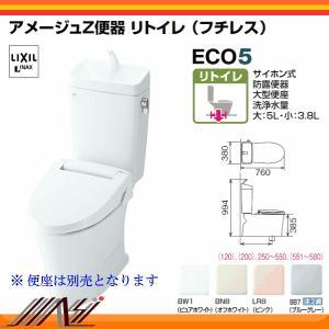 品番: YBC-ZA10H / YDT-ZA180H / アメージュZ便器 【リトイレ】 一般地・手洗付|msi