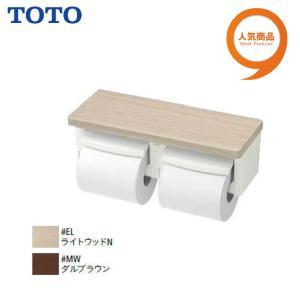 品番: YH600FM  / (芯あり対応) TOTO:棚付二連紙巻器 在庫有り!!