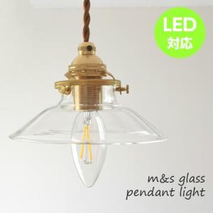 おしゃれなガラスのペンダントライト。  灯具は真鍮を使用しており、経年変化によるアンティークのような...