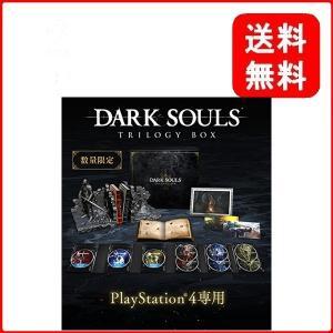・PS4用ソフト『DARK SOULS REMASTERED』×1 ・PS4用ソフト『DARK SO...