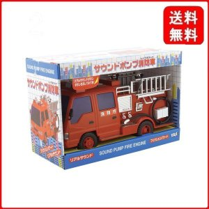 サウンド&フリクション サウンドポンプ消防車|msjnet