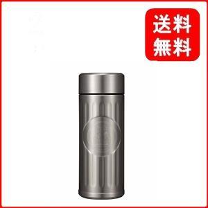シービージャパン 水筒 シルバー 420ml 直飲み カフア コーヒー ボトル QAHWA