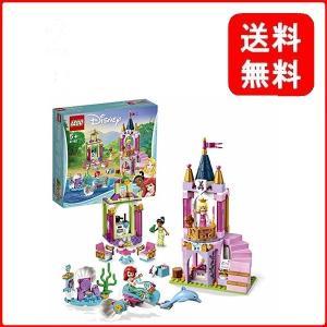 レゴ(LEGO) ディズニープリンセス アリエル・オーロラ姫・ティアナのプリンセスパーティ  41162 ブロック おもちゃ 女の子|msjnet