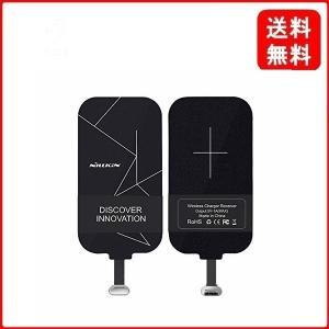 Nillkin スマホ対応ワイヤレスレシーバーシート アダプタ 置くだけで Qi(チー) 規格 USB Type-C端子対応 Android (Typ|msjnet