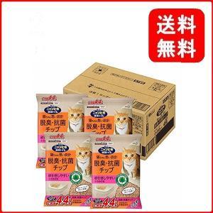 ニャンとも清潔トイレ 脱臭・抗菌チップ 大容量 小さめ 4.4L×4個(ケース販売) [猫砂] msjnet