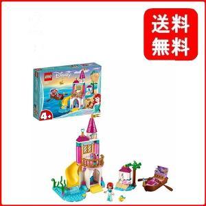 レゴ(LEGO) ディズニープリンセス アリエルと海辺のお城  41160 ブロック おもちゃ 女の子|msjnet