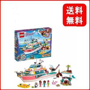 レゴ(LEGO) フレンズ 海のどうぶつレスキュークルーザー 41381 ブロック おもちゃ 女の子|msjnet