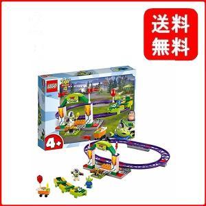 レゴ(LEGO) トイストーリー4 カーニバルのわくわくコースター 10771 ディズニー ブロック おもちゃ 女の子 男の子|msjnet