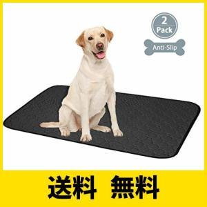ペットシーツ 洗える 猫 犬用 おしっこパッド ペット用 トイレ下敷きマット 速乾 洗える 脱臭 抗菌(グレーL 二枚セット) msjnet