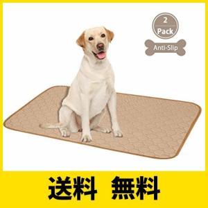 ペットシーツ 洗える 猫 犬用 おしっこパッド ペット用 トイレ下敷きマット 速乾 洗える 脱臭 抗菌(ベージュL 二枚セット) msjnet