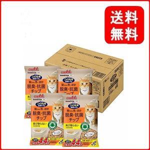 ニャンとも清潔トイレ 脱臭・抗菌チップ 大容量 大きめ 4.4L×4個(ケース販売) [猫砂] msjnet
