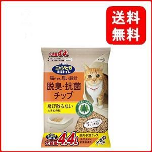 ニャンとも清潔トイレ 脱臭・抗菌チップ 大容量 大きめ 4.4L [猫砂] msjnet