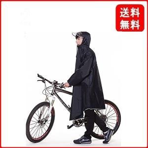 QIAN レインコート 自転車 メンズ レディース レインポンチョ 雨具 ポンチョ 通学通勤 軽量 完全防水 防汚 防風 男女兼用|msjnet