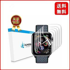 『2019夏改良』Apple Watch Series4/Series5 フィルム 40mm「独創位置付け設計」 今夏最先端TPU材 3D全面保護 ア|msjnet