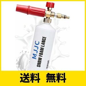 MJJC アイリスオーヤマ用フォームランス 泡洗車 高圧洗浄機 HOMDOX HIKOKI (旧日立...
