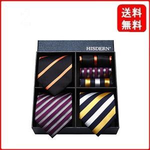(ヒスデン) HISDERN 洗える ネクタイ 3本セット メンズ ネクタイ ハンカチ セット 高級 ギフトボックス付き ビジネス 結婚式 プレゼント|msjnet