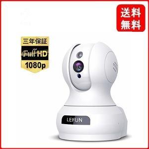 ネットワークカメラ1080P 200万画素 ベビーモニター IP監視防犯カメラ 高解像度 無線ワイヤレス屋内カメラ  遠隔スマホ操作 動体検知 警報通|msjnet