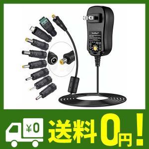 [アップグレード版] SoulBayユニバーサルAC DCアダプタ3V〜12V家電およびUSB充電デバイス用、8個の選択可能なアダプタプラグ付き、マル|msjnet