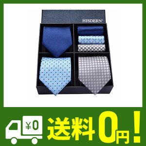 (ヒスデン) HISDERN 洗える ネクタイ 3本セット メンズ ビジネス用 ネクタイ ハンカチ セット 結婚式 ネクタイ プレゼント 高級 ギフト|msjnet