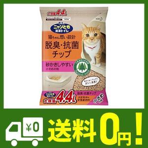 ニャンとも清潔トイレ 脱臭・抗菌チップ 大容量 小さめ4.4L [猫砂] msjnet