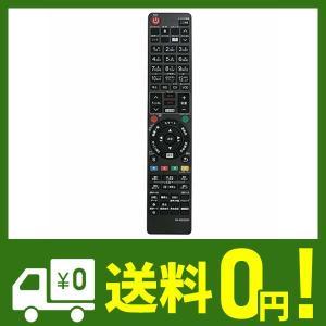 ブルーレイディスクレコーダー用リモコン Fit For Panasonic(パナソニック) N2QAYB000920 N2QAYB000906 N2Q|msjnet