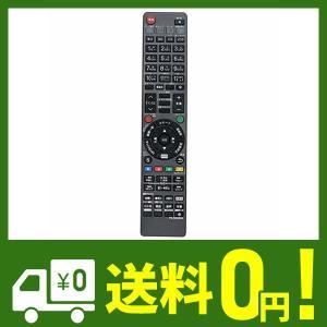 ブルーレイディスクレコーダー用リモコン Fit For パナソニック N2QAYB000994 N2QAYB000993 N2QAYB001056 N|msjnet