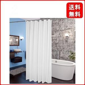 AooHome ホワイト シャワーカーテン 防水 防カビ 180×200cm 浴室 ホテル 高級 無...