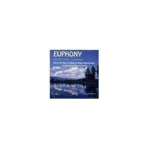 Euphony | スティーヴン・ミード+王立ノーザン音楽大学ブラス・バンド  ( CD )|msjp