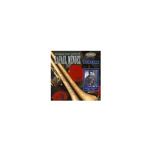 取寄 | The Legendary Trumpet Vol 1: Trumpet Virtuosity of Rafael Mendez | ラファエル・メンデス  ( CD )|msjp