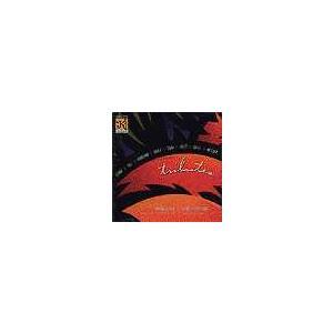 トリビュート | ノース・テキサス・ウインド・シンフォニー  ( 吹奏楽 | CD )|msjp