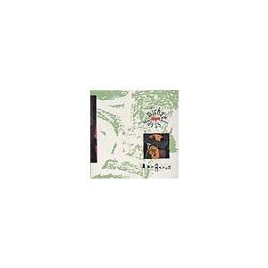 Heroes   Michael Davis (Trombone)  ( CD ) msjp