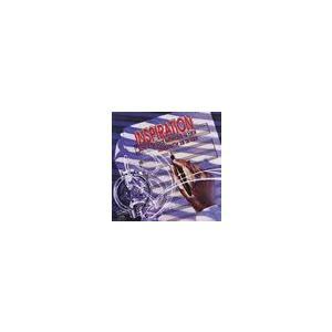 取寄 | デ・ハスケ楽譜参考演奏 |  Inspiration | Band of the Royal Netherlands Air Force  ( 吹奏楽 | CD )|msjp