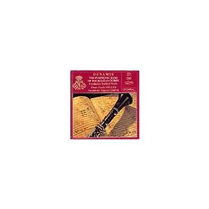 デ・ハスケ楽譜参考演奏 |  Dunamis | Symphonic Band of the Belgian Guides, The  ( 吹奏楽 | CD )|msjp