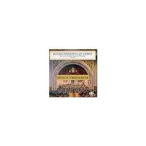 Banda Primitiva de LLiria | Musica Valenciana  ( 吹奏楽 | CD )|msjp