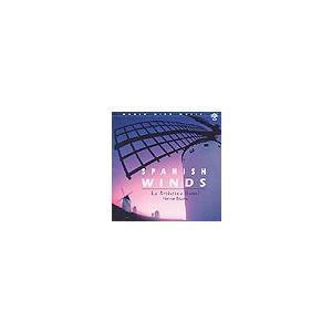 Spanish Winds | ブニョール・ラ・アルティスティカ交響吹奏楽団  ( 吹奏楽 | CD )|msjp
