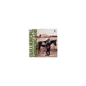 取寄 | ニュー・ウインド・レパートリー 2000 | 大阪市音楽団  ( 吹奏楽 | CD )|msjp