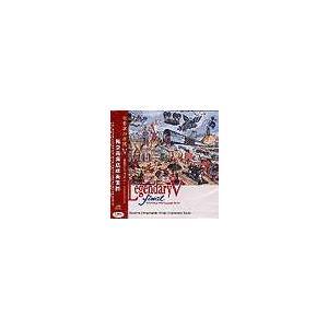 取寄 | Legendary V Final | 阪急百貨店吹奏楽団  ( 吹奏楽 | CD )|msjp