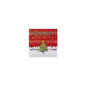 取寄 | Christmas Variations | ブラック・ダイク・バンド  ( CD )|msjp