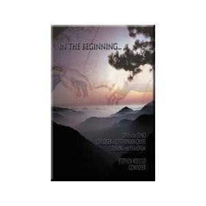 In the Beginning ... (3 Movements)   スティーブン・メリロ (吹奏楽   フルスコア) msjp