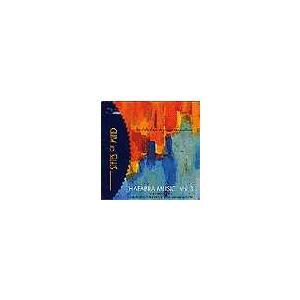 ハファブラ・ミュージック楽譜参考演奏 |  States of Mind: Hafabra Music Vol. 3 | アド・ホック・ウインド・オーケストラ  ( 吹奏楽 | CD )|msjp
