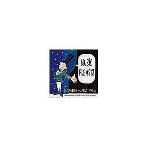ハファブラ・ミュージック楽譜参考演奏 |  Music Please: Hafabra Music Vol. 4 | Musique des Equipages de la Flotte de Toulan  ( 吹奏楽 | CD )|msjp