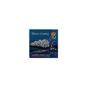 取寄 | ハファブラ・ミュージック楽譜参考演奏 |  Voice of Spring: Hafabra Music Vol. 5 | Musique des Equipages de la Flotte de Toulan  ( 吹奏楽 | CD )|msjp