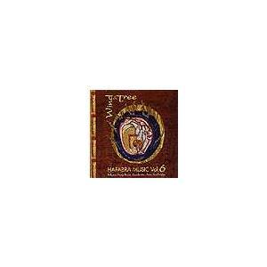 ハファブラ・ミュージック楽譜参考演奏 |  Wind of Tree: Hafabra Music Vol. 6 | Belgian Navy Band  ( 吹奏楽 | CD )|msjp