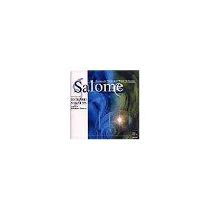 取寄 | サロメ 〜R・シュトラウス作品集〜 | 尼崎市吹奏楽団  ( 吹奏楽 | CD )|msjp